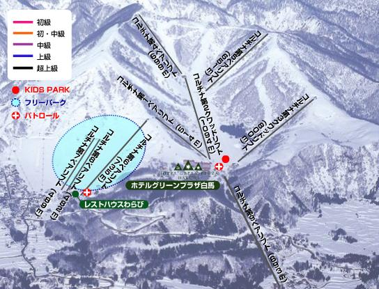 Foto de Hakuba Cortina Romantic Ski Resort