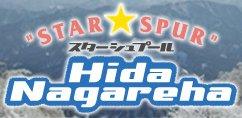 Hidanagareha