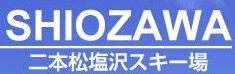 Nihonmatsu Shiozawa