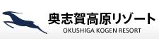 Shiga Kogen Okushiga Kogen