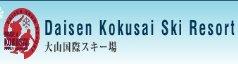 Daisen Kokusai