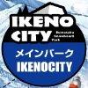 Ikenotaira Onsen
