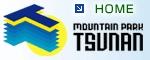 Mountain Park Tsunan