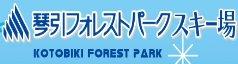 Kotobiki Forest Park