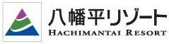 Akita Hachimantai