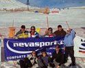 Nevasport Chile