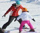 Los Futuros Esquiadores