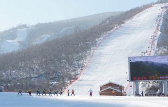 Corea del Norte abre su tercera estación de esquí