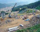 Cuatro estaciones de esquí más para Corea del Sur