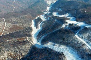 La pista de esquí olímpica de PyeongChang 2018 pasa a ser ilegal
