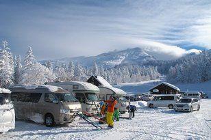 Bigpowder en el parque nacional de Daisesutzan, en Japón
