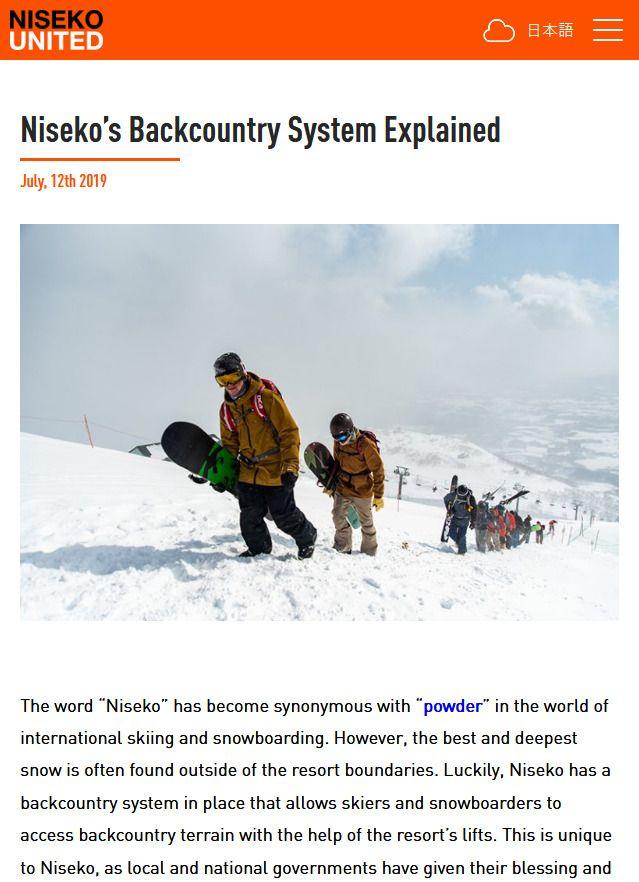 Niseko se ha convertido actualmente en la meca de los freerider y caza powders de todo el mundo