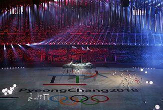 Dimite el Presidente del Comité Organizador de Pyeongchang 2018