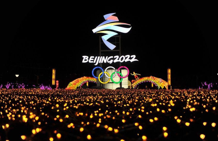 Pekin 2022 ceremonia