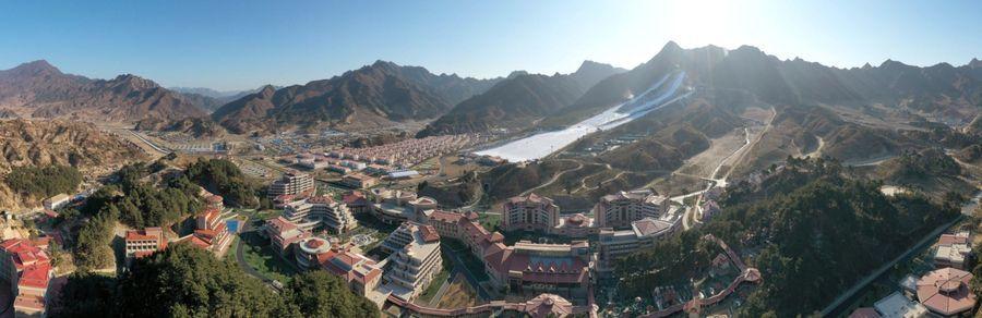 Yangdok Ski Hill