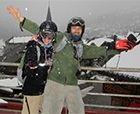 Portes du Soleil 1-8 Febrero 2014
