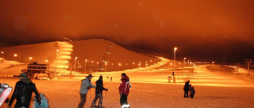 Otrosmundos:Sky ResortUlaanbaatar (Mongolia)