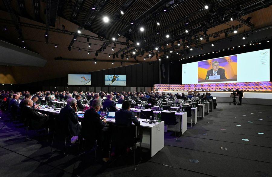 Sede plenaria del COI