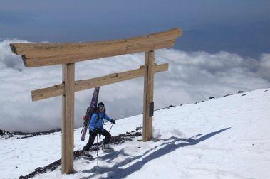 Vail Resorts busca comprar una estación de esquí en Japón