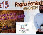 02x15 Secretos de la Ceremonia de Inauguración de los JJOO, Regino Hernández bronce, Paul de la Cuesta, robots, algoritmos y más rarezas!!