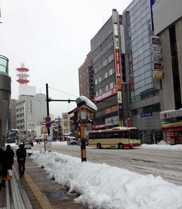 Nagano, POW, FREESTYLE Y CULTURA