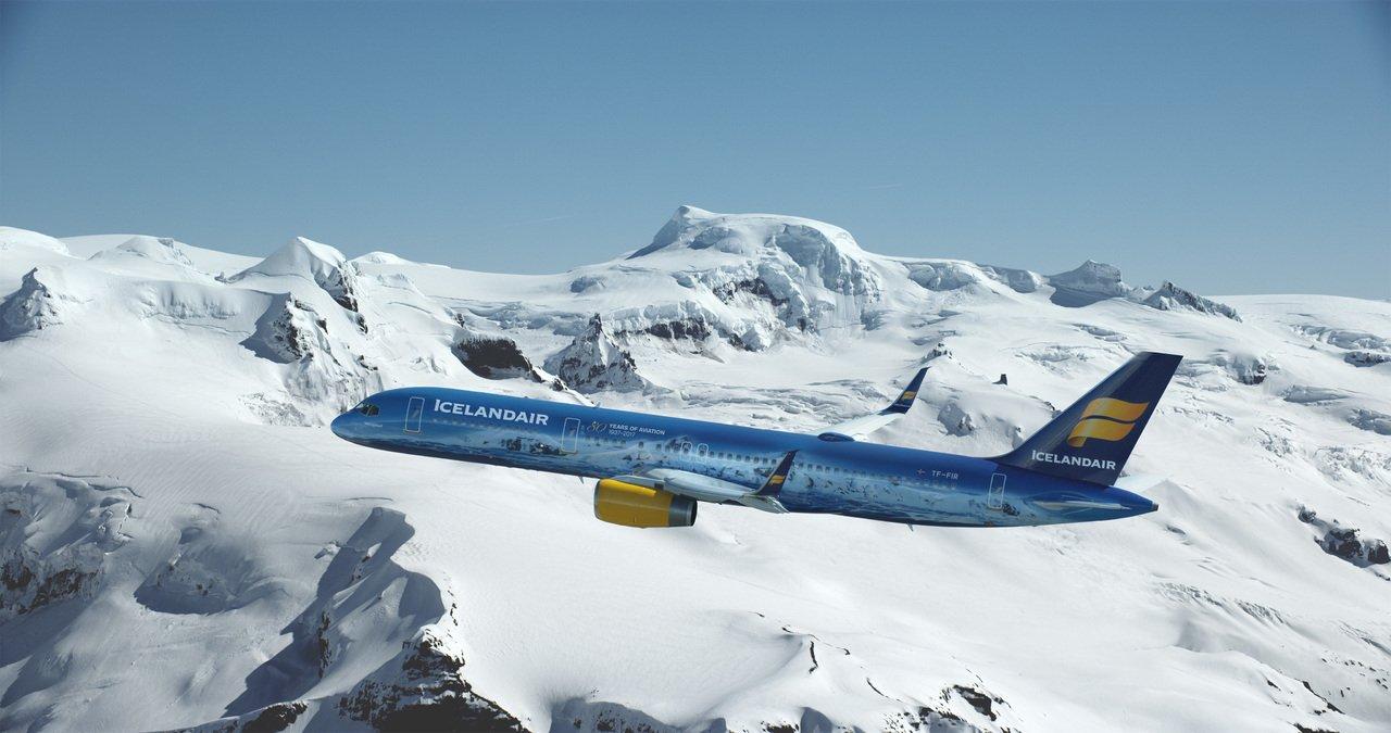 Vatnajökull de Icelandair