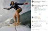 ¿Donde pasan sus vacaciones los esquiadores profesionales? Verano 2019