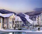 Abren dos nuevas estaciones de esquí en Corea del Sur
