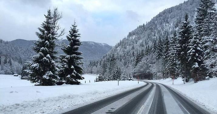 Escapadita Relámpago a Austria