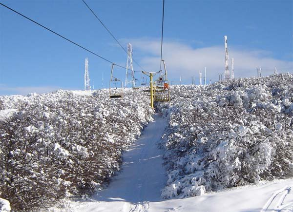 Centro de Esquí Cerro Mirador