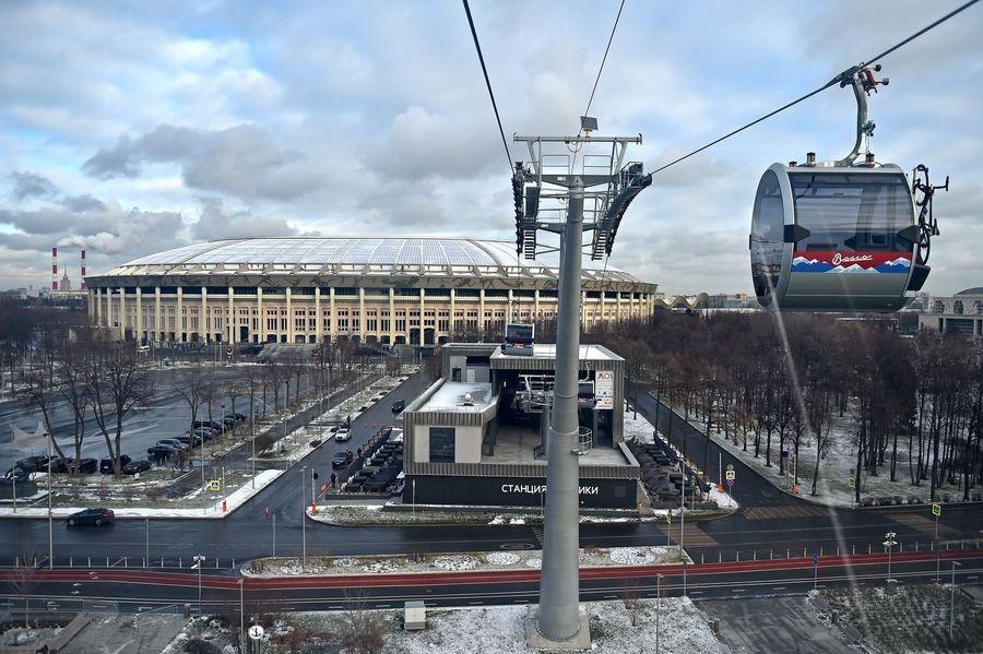 Salida del telecabina de Moscú