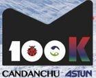 100K: La unión de Astún y Candanchú ya tiene nombre y mapa de pistas