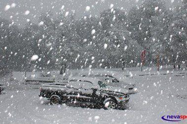 Hasta 2 mts. de Nieve Caería en Ski Pucón