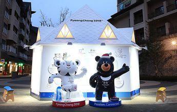 200 días para los Juegos de PyeongChang 2018
