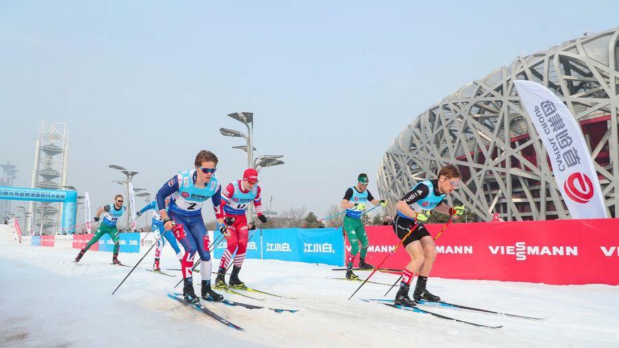 Esqui de fondo en china