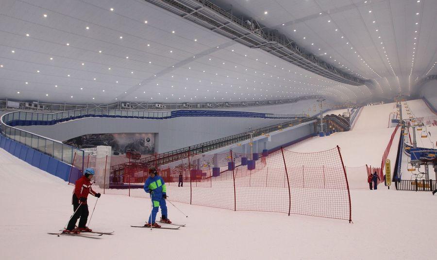 Wanda ski centre