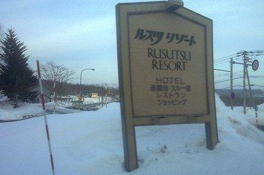Rusutsu - Japon 2