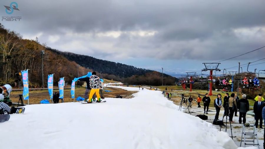 Fuji ski resort