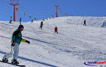 Nevados de Chillán comienza temporada baja con excelentes precios