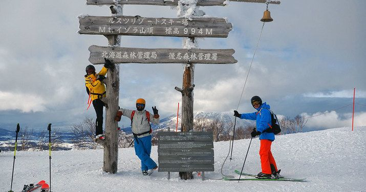 Ski Japón, Hokkaido, Japow con Gofio!