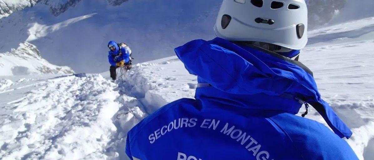 Fallece un esquiador de montaña en el Pirineo francés