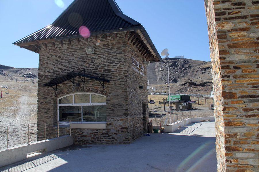 Restaurante Torre de Sierra Nevada