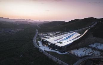 China inaugura esta original estación de esquí 'seca'