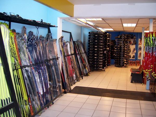 Guía de Tiendas de Ski en Chile
