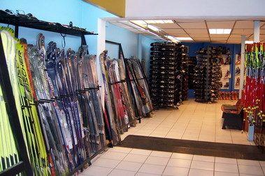 Tiendas de Ski en Santiago