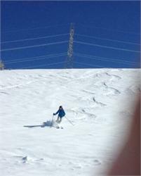 skiatora